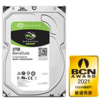 BarraCuda ST2000DM005 《送料無料》