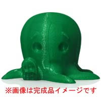 Large Translucent Green PLA (MP05760) 《送料無料》