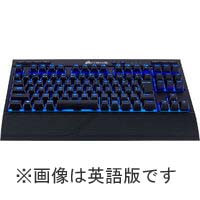 K63 Wireless (CH-9145030-JP) 《送料無料》