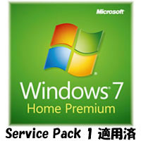 Windows 7 Home Premium 32bit SP1 DSP版 DVD-ROM 《送料無料》