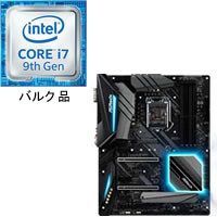 Core i7-9700KF バルク + ASRock Z390 Extreme4 セット