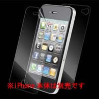 Invisible SHIELD for iPhone4/4s