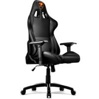 ARMOR Black Gaming Chair CGR-NXNB-ARB 《送料無料》