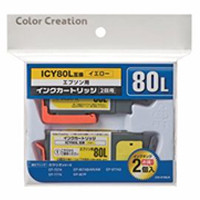 EPSON ICLM80L互換インクカートリッシ1個+交換用インクタンク1個 イエロー CCE-ICY80LW