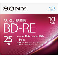 10BNE1VJPS2 SONY ビデオ用ブルーレイディスク BD-RE 2倍速 10枚組 ※ツクモの日セール特価