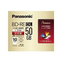 LM-BE50P10 [BD-RE DL 2倍速 10枚組] 録画用2倍速ブルーレイディスク片面2層50GB(書換型)10枚パック