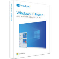 Windows 10 Home 日本語版 (HAJ-00065) 《送料無料》