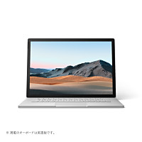 SLZ-00018 Surface Book 3 [ 15型 / 3240×2160 タッチパネル / i7-1065G7 / GTX 1660Ti Max-Q / 16GB RAM / 256GB SSD / Windows 10 Home / MS Office H&B / プラチナ ]