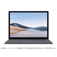 5EB-00050 Surface Laptop 4 [ 13.5型 / 2256×1504 タッチパネル / i7-1185G7 / 16GB RAM / 512GB SSD / Windows 10 Home / MS Office H&B / プラチナ ]