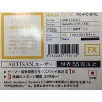 NINJA FX ハヤテ 乙 SOFT XL ブラック FX-HYO-SF-XL 《送料無料》
