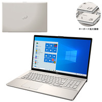 FMVN77E3G FMV LIFEBOOK NH [ 17.3型 / フルHD / Ryzen 7 4700U / 8GB RAM / 256GB SSD / Windows 10 Home / MS Office H&B / シャンパンゴールド ] 《送料無料》