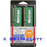 AS-1333D3-8G-S(X2) 《送料無料》