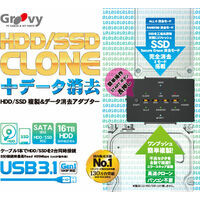 Groovy UD-3101CLER