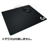 G640 Cloth Gmaing Mouse Pad (G640R)