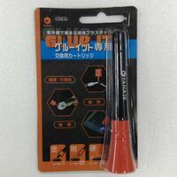 ヤナセ グルーイット 交換カートリッジ GLIT-4G