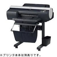 CANON PRINTER STAND ST-25 ST-25 《送料無料》