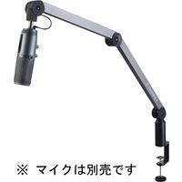 MG-S1-BLACK Caster Boom Stand S1 マイクブーム
